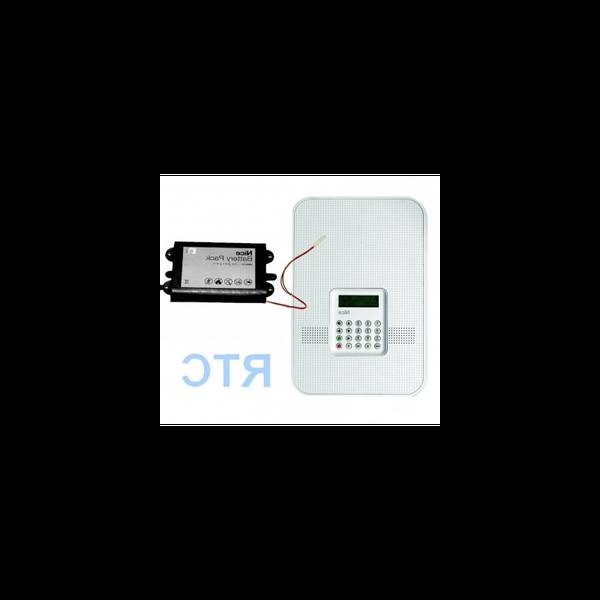 Alarme Intrusion Sans Fil 5ddcefc4c6227